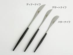cutipol(クチポール)カトラリーのGOAシリーズデザートナイフ