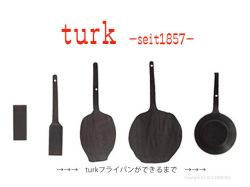 turkフライパン