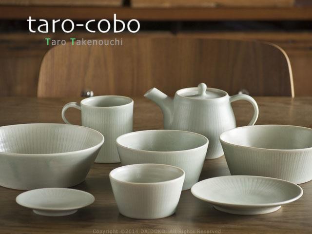 taro-cobo(タロウ工房)の作家(竹之内太郎)の器(陶器)blue(ブルー)シリーズ